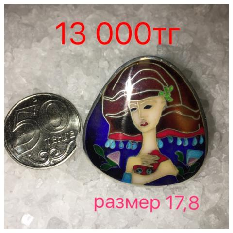 IMG_2885-29-12-17-01-49.jpeg