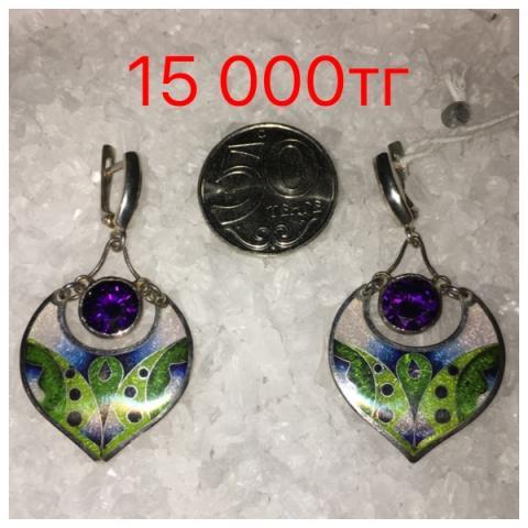 IMG_2841-29-12-17-01-49.jpeg