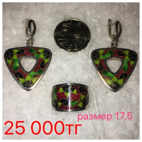 IMG_2822-29-12-17-01-49.jpeg