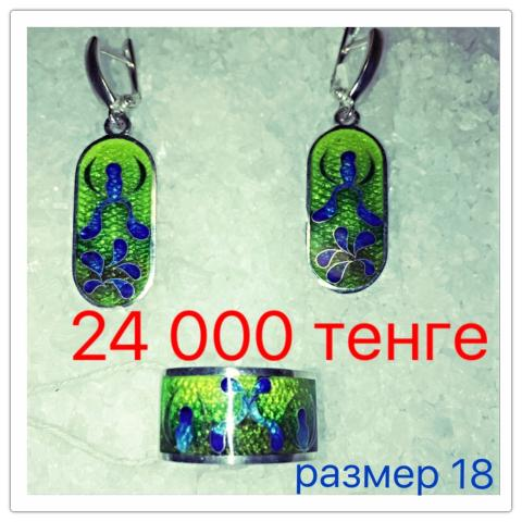 IMG_2751-29-12-17-01-49.jpeg
