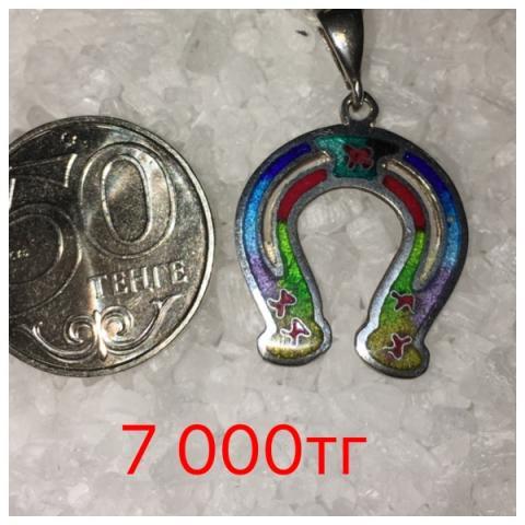 IMG_2906-29-12-17-01-49.jpeg