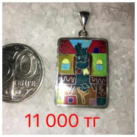 IMG_2898-29-12-17-01-49.jpeg
