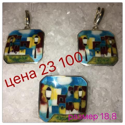 IMG_2752-29-12-17-01-49.jpeg