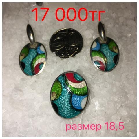 IMG_2781-29-12-17-01-49.jpeg