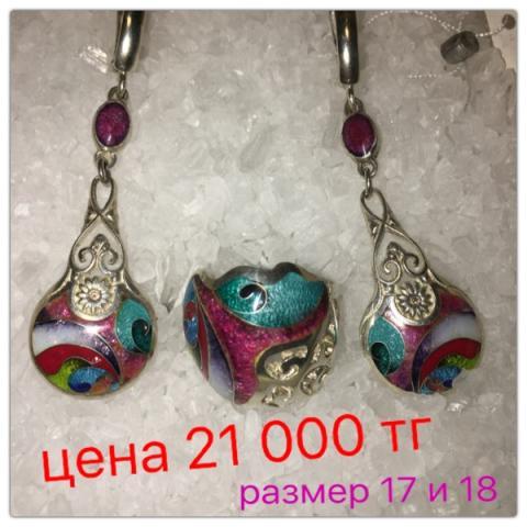 IMG_2756-29-12-17-01-49.jpeg