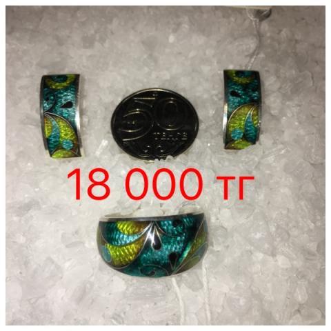 IMG_2785-29-12-17-01-49.jpeg