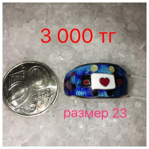 IMG_2868-29-12-17-01-49.jpeg