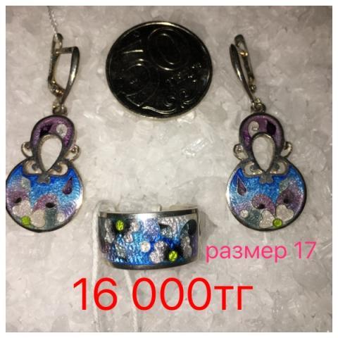 IMG_2851-29-12-17-01-49.jpeg