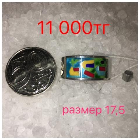 IMG_2865-29-12-17-01-49.jpeg