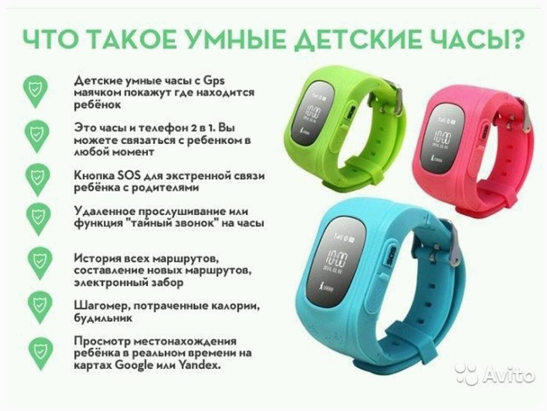 Как сделать тайный звонок на детские часы