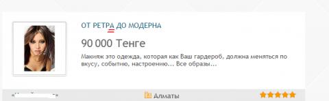 ОШИБКИ ПРИКОЛ.png