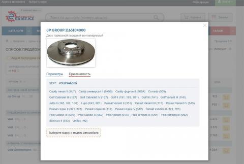 brake_disks_7.jpg
