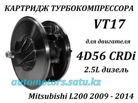CHRA 1515A222 satu.jpg