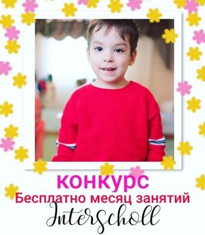 post-388450-0-94261500-1576844290_thumb.