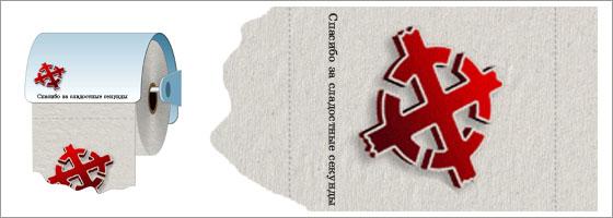 ct2.jpg