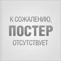 Фотография Bolek_Batyr