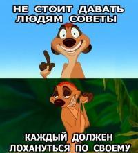 Фотография Настёна81