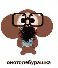 Фотография Nechayev