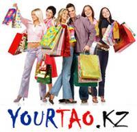 Фотография yourtao.kz