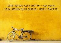 Фотография asset.a