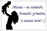 Фотография A_Sapieva