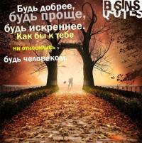 Фотография Nastya_86