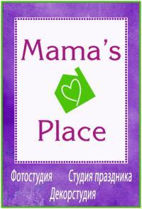 Фотография Mama's place