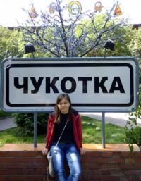 Фотография Катя Катюша