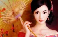 Фотография Японская косметика