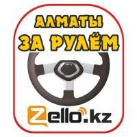 Фотография ZELLO-Admin