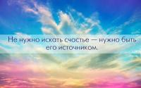 Фотография Танюшка_Z
