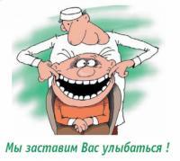 Фотография BABYSKA_meN@mail.ru