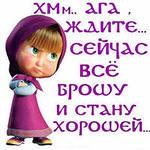 Фотография Liya28_did