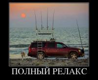 Фотография Аспандияр Биримжанов