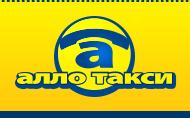 Фотография allo-taxi