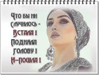 Фотография Евгения Заварзина