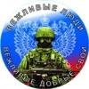 Камуфляж Российского производства - последнее сообщение от WpSan