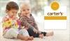Недорогая детская одежда из Америки - последнее сообщение от Babysweetie