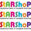 Интернет-магазин Starshop.kz - последнее сообщение от Starshopkz Online