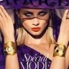 Резина Maxxis Bravo 265/65/R17 всесезонка - последнее сообщение от Vogue*