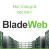 Казахстанский хостинг - последнее сообщение от bladeweb