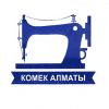 Требуется технолог швейного производства - последнее сообщение от Комек Алматы