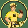 Услуги электрика - отзывы Алматинцев - последнее сообщение от Мастер Марио