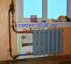 Байпас - перемычка на радиаторе отопления.